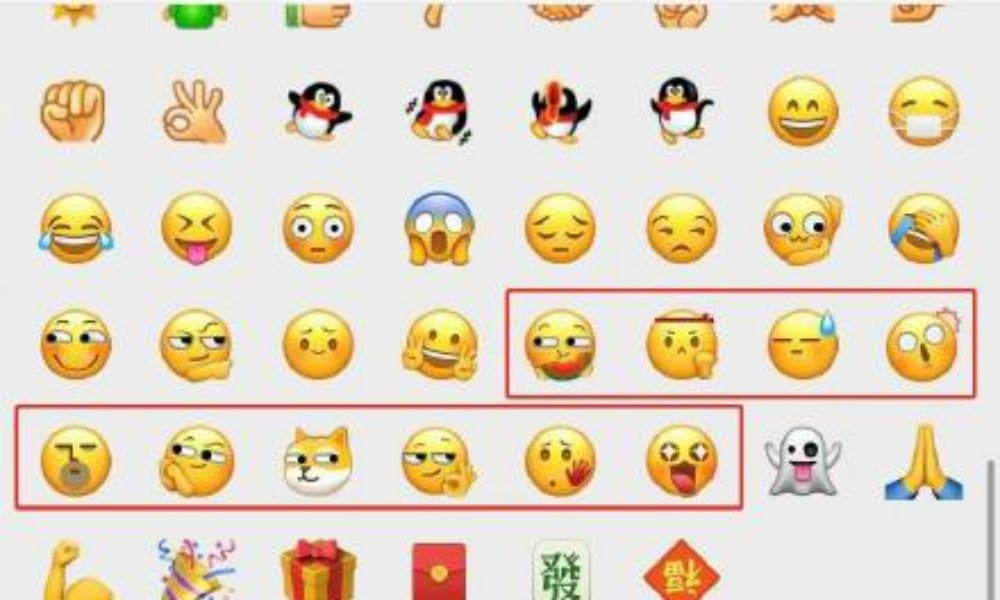 14 Emojis Commonly Used by Netizens