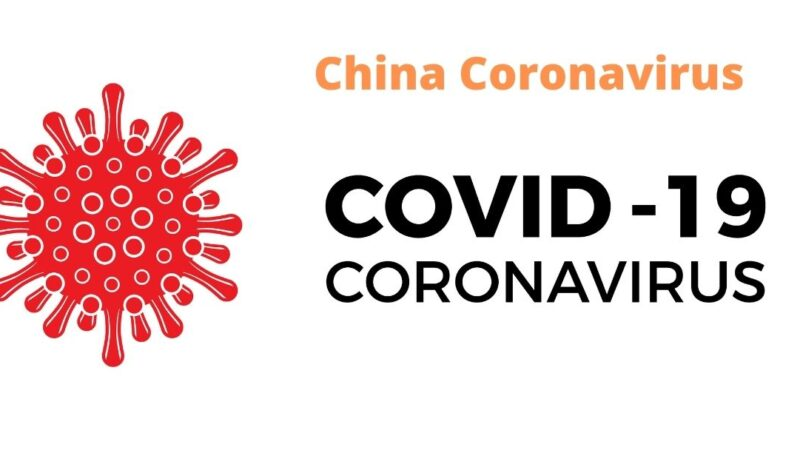 China Effectively Stopped Spread of COVID-19 in the Country