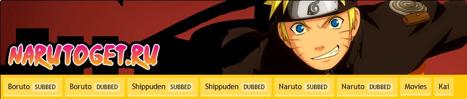NarutoGet